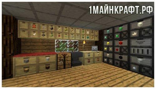 Мод Storage Drawers для майнкрафт 1.7.10