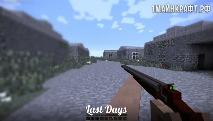 майнкрафт мод на зомби апокалипсис 1.7.10 last days