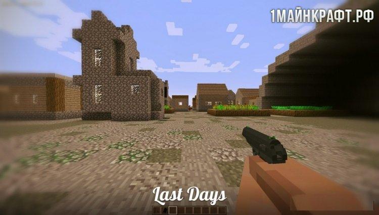 Скачать Last Days для Minecraft 1.7.10