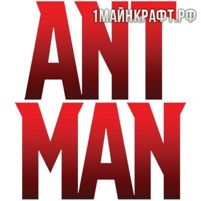 Мод AntMan для майнкрафт 1.7.10