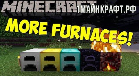 Мод More Furnaces для майнкрафт 1.10 - новые печи