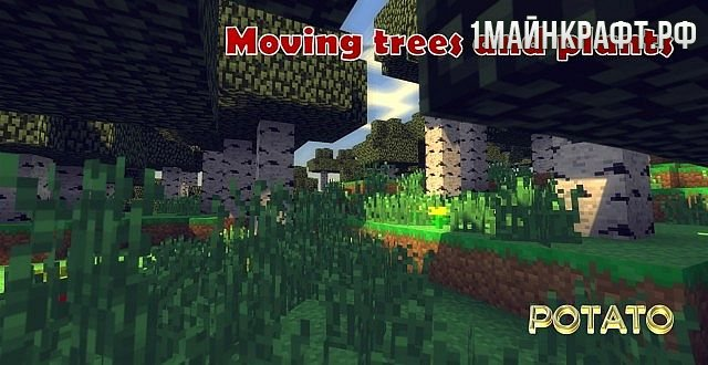 шейдеры для слабых компов minecraft 1.7.10 #5