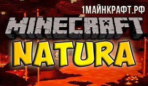 Мод Natura для майнкрафт 1.7.10