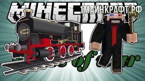 Мод Rails of War Mod для майнкрафт 1.7.10 - рельсы, паровозы, поезда