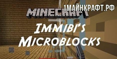 скачать мод для майнкрафт 1.7.10 microblocks бесплатно