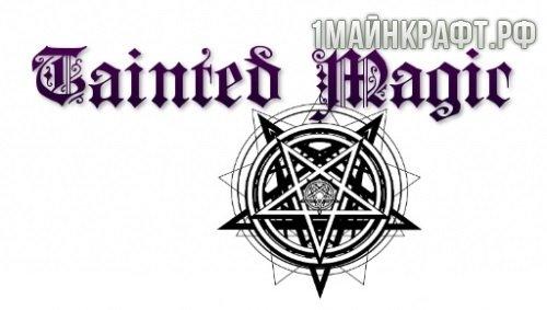 Мод Tainted Magic для майнкрафт 1.7.10