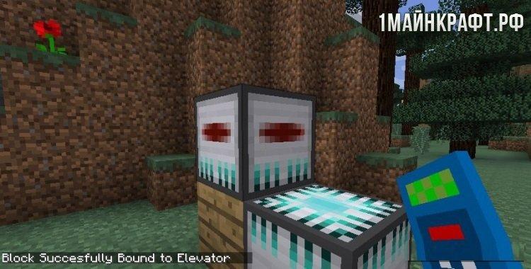 Мод на лифт майнкрафт 1.7.10