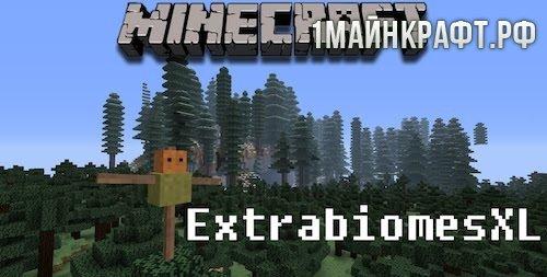 Мод ExtrabiomesXL для майнкрафт 1.7.10