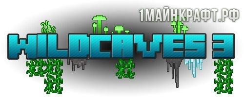 Мод Wild Caves для майнкрафт 1.7.10
