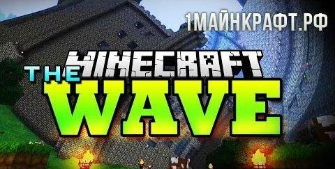 Шейдеры The Wave для майнкрафт 1.7.10
