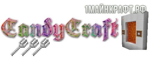 Мод CandyCraft для майнкрафт 1.7.10