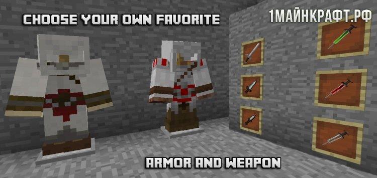 Скачать бесплатно super tnt мод для minecraft 1.7.2 на mmods.net