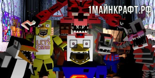 Мод Five Nights at Freddy's Realistic Models для майнкрафт 1.7.10