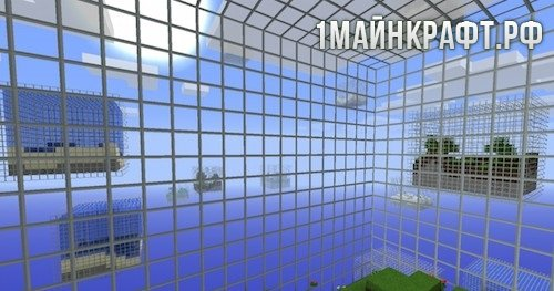 Мод Cube World для майнкрафт 1.7.10