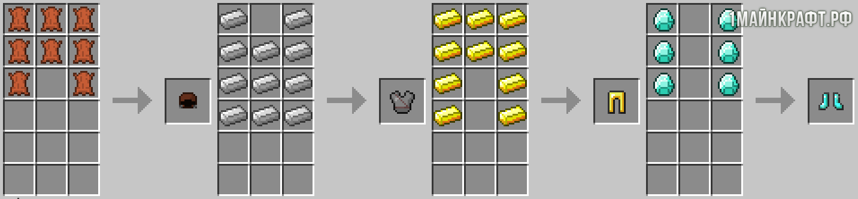 Как сделать желтый портал в майнкрафт