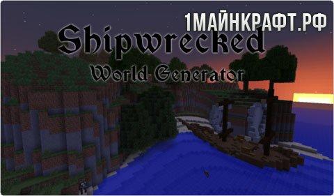 Мод Shipwrecks для майнкрафт 1.7.10