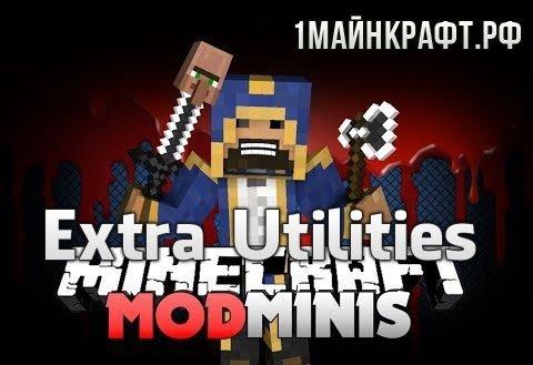 Мод Extra Utilities для майнкрафт 1.10.2