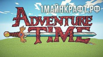 Мод Adventure Time для майнкрафт 1.7.10