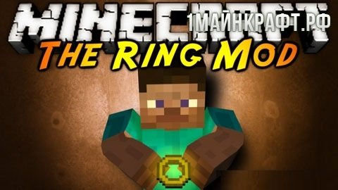 ��� Experience Rings ��� ��������� 1.7.10