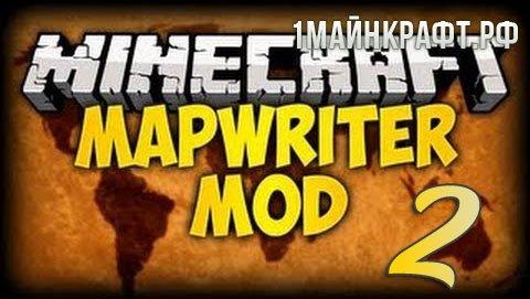 Мод Mapwriter 2 для майнкрафт 1.8