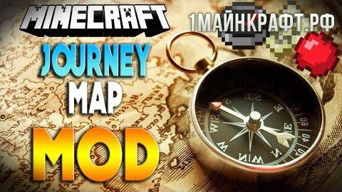 Мод JourneyMap для майнкрафт 1.8 - мини карта