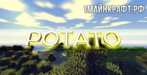 Шейдеры Potato для майнкрафт 1.7.10
