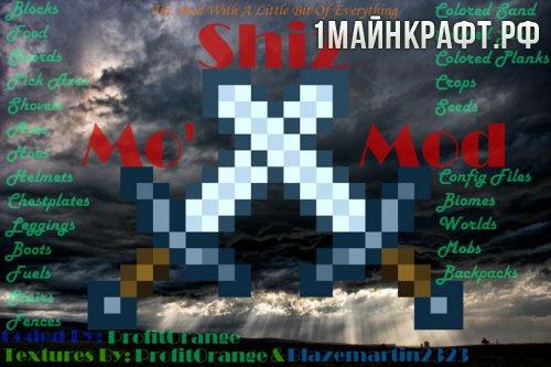 Мод Mo' Shiz для майнкрафт 1.7.10