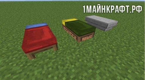 Мод Bed Craft and Beyond для майнкрафт 1.10.2