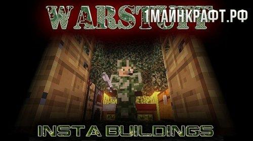 Мод WarStuff для майнкрафт 1.7.10
