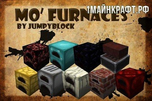 Мод More Furnaces для майнкрафт 1.8