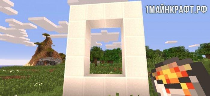 Скачать мод Человек-муравей для Майнкрафт [1.12.2] [1.11.2 ...
