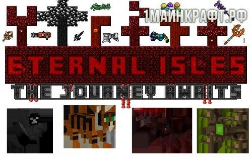 Мод Eternal Isles для майнкрафт 1.7.10