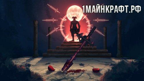 Мод Blood Magic для майнкрафт 1.8
