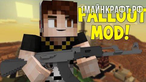 Мод The Fallout для майнкрафт 1.8