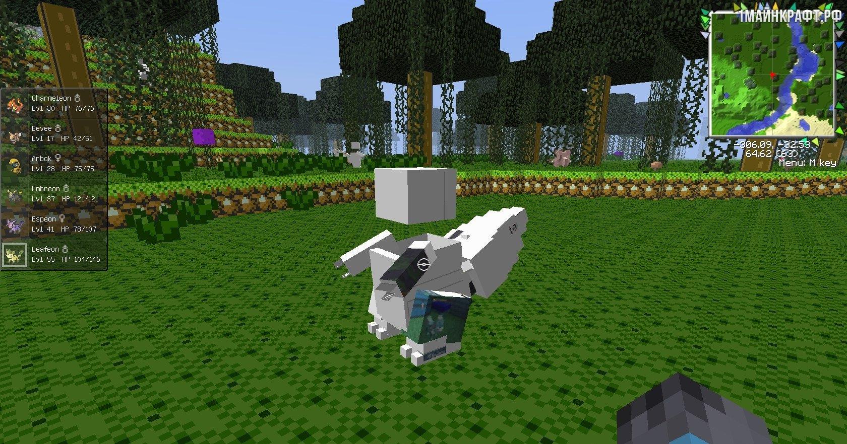 Мод Pixelmon для Minecraft 1.7.10 - Скачать Моды для ...