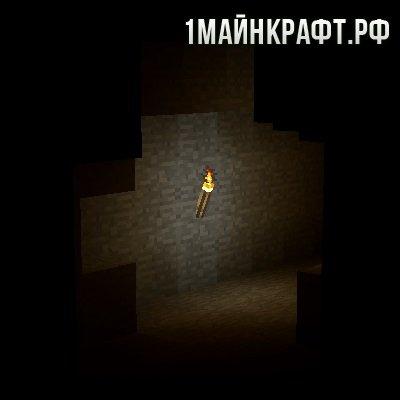 Мод Advanced Darkness для майнкрафт 1.10.2
