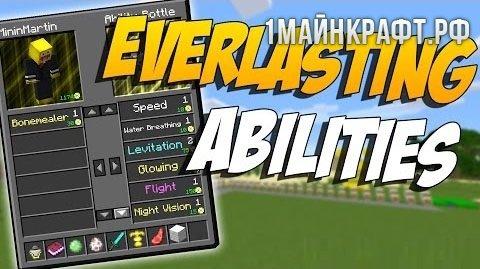 Мод Everlasting Abilities для Майнкрафт 1.10.2