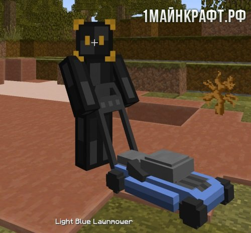 Мод Lawnmower для Майнкрафт 1.10.2 (газонокосилка)