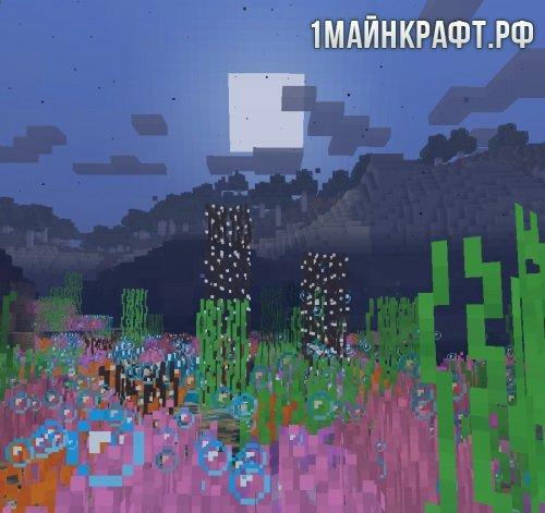 Мод CoralReef для Майнкрафт 1.10.2