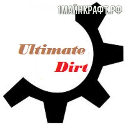 Мод The Dirt для Майнкрафт 1.10.2 - броня из земли