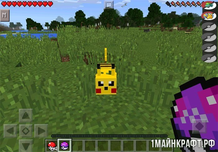 ��� �� ��������� ��� ��������� �� 0.15.4 - Pixelmon PE (Pokemon Go)