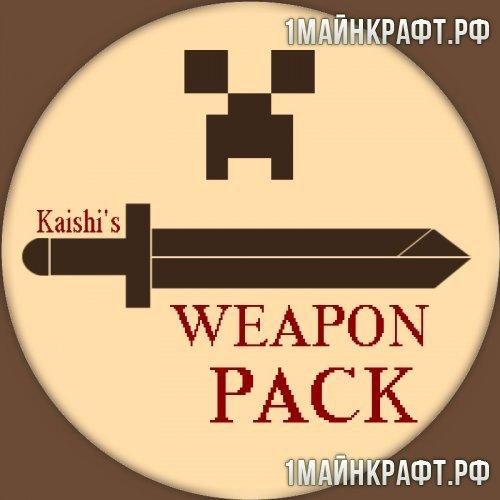 Мод Kaishi's Weapon Pack для Майнкрафт 1.9.4