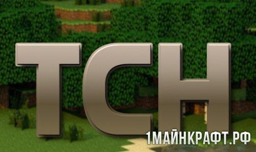 Мод Tree Chopper для Майнкрафт 1.10.2