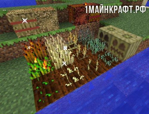 Мод akkamaddi's Ashenwheat для майнкрафт 1.10.2