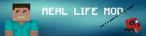 Мод Realistic Life для Майнкрафт 1.8