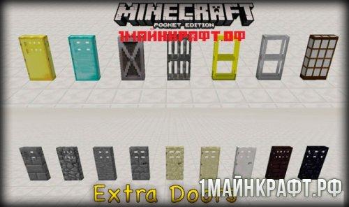 Мод Extra Doors для Майнкрафт ПЕ 0.15.6 - двери