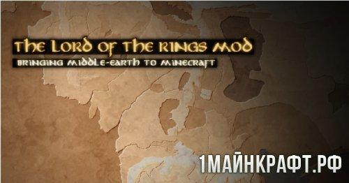 Мод The Lord of the Rings для Майнкрафт 1.6.4 - Властелин колец