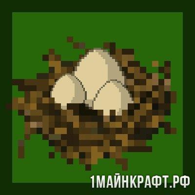 Мод Birds Nests для Майнкрафт 1.10.2
