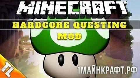 Мод Hardcore Questing Mode для Майнкрафт 1.10.2