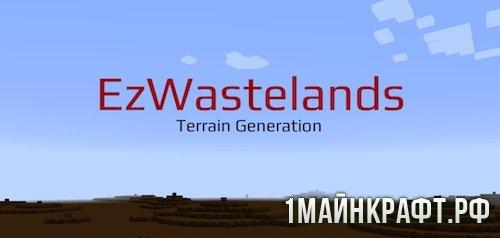 Мод ezWastelands для Майнкрафт 1.10.2